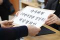 정경두 장관 해임결의안 제출하는 한국당