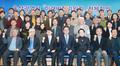 울산시, 상반기 미래비전위원회 전체회의