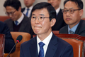 인사청문회 출석한 문성혁 해수부 장관 후보자