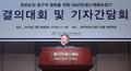개회사하는 안재웅 DMZ 평화인간띠운동본부 공동위원장