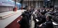 한반도 항구적 평화 위한 DMZ민+평화손잡기 결의대회