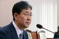 논문 관련 질의에 답변하는 박양우 후보자