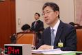 인사청문회 참석한 박양우 후보자