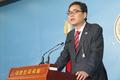 곽상도 의원 '표적수사 즉각 중단해야'