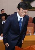 '장남 특혜채용' 의혹 받고 있는 문성혁 해수부 장관 후보자