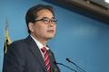 김학의 전 차관 사건 관련 혐의 부인하는 곽상도 의원