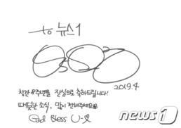 """[창립 8주년 특집] 박보검 """"다시 안돌아올 청춘, 작품에 남기고파"""""""