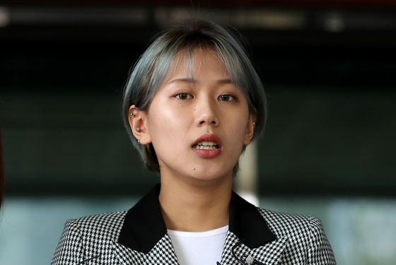 "[N이슈] '양예원 비공개 촬영회' 모집책, 실형 선고…""경각심 더 생겨야"""