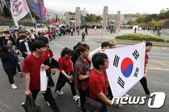 4.18 학생의거 기념 구국대장정