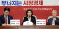 나경원 '자격미달 이미선 사퇴하라'