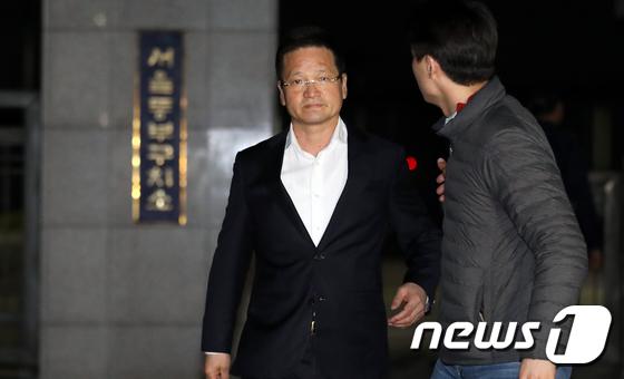 \'김학의 의혹 키맨\' 윤중천 구속영장 기각
