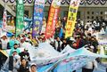 '제57회 경북도민체육대회' 의성군 선수단 입장