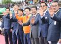 '제57회 경북도민체육대회' 선수단 여러분 환영합니다
