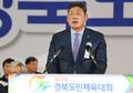 도민체전 축사하는 장경식 경북도의회 의장