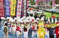 '제57회 경북도민체육대회' 사과의 고장 청송군 선수단