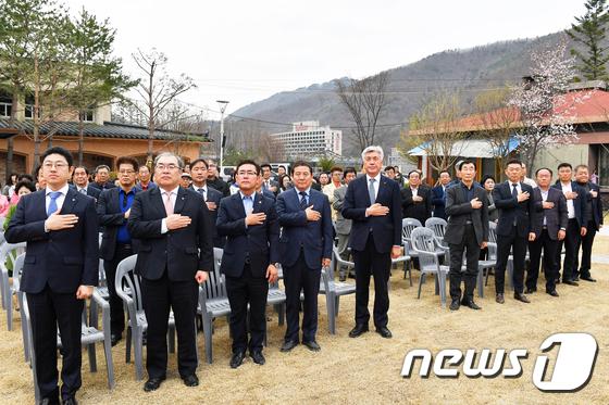 사북민주항쟁 39주년 기념식