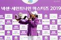 생애 첫 우승 이승연 '트로피 입맞춤'