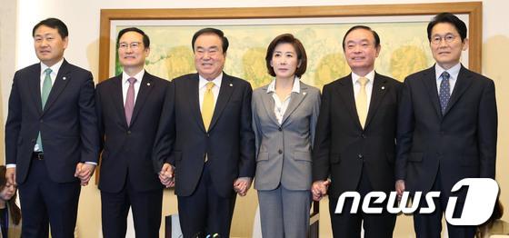 문희상 국회의장, 5당 원내대표 회동