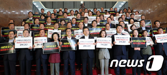 한국당, 패스트트랙추인 규탄