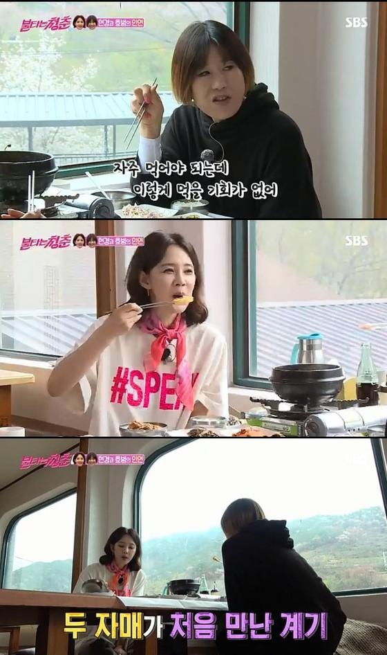 """'불청' 오현경, 신효범과 특별한 인연 """"언니가 날 구해줘"""""""
