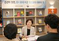 진선미 장관, 20~30대 비혼 청년과의 대화의 장