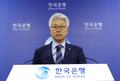 한국은행 '1분기 경제성장률 -0.3%'