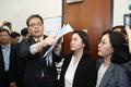 자유한국당 '법안접수는 무효다'