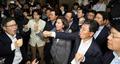 자유한국당 '구호 외치며 공수처법 저지'