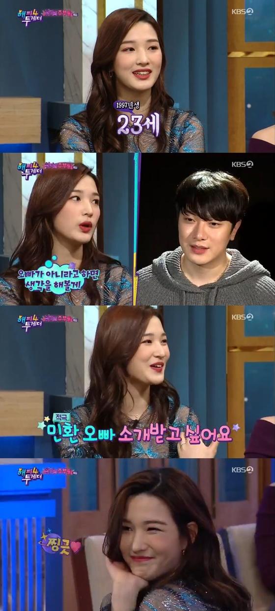 [RE:TV] '해투4' 율희가 밝힌 #최민환♥ #첫만남 #임신 #분가