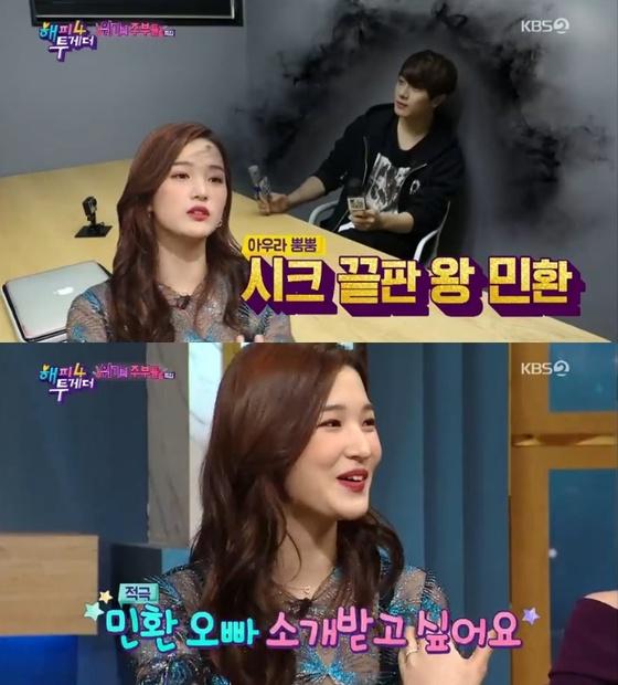 """율희 """"19살 때 최민환과 첫만남…2년 뒤 소개팅 했다"""""""