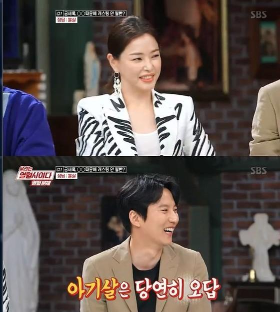 이하늬&김남길 '남매 케미'에 쏠린 관심…'나이는?'