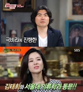 '열혈사이다' 이명우 감독 출격, 아내 박은경 아나운서까지…관심↑