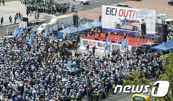 타다 반대 외치는 택시기사들