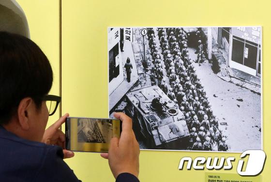 5·18 민주화운동 사진전