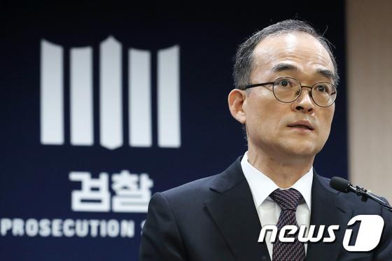 문무일 검찰총장, \'검·경 수사권 조정\' 관련 입장 발표