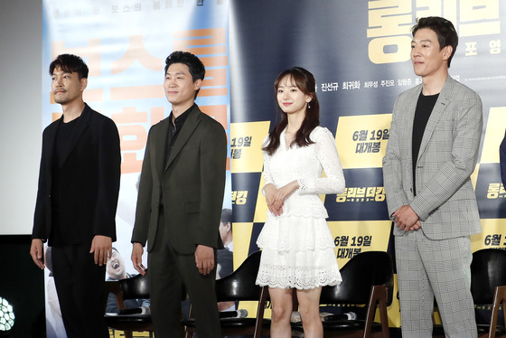[N현장] '범죄도시' 감독x김래원, '롱리브더킹' 원작 인기 넘을 자신감(종합)