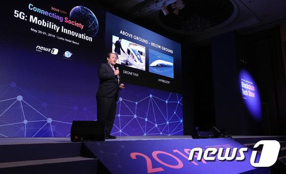 '모빌리티 4.0의 미래' 주제로 발표하는 존 클리핀저