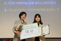 성년의 날 기념행사 참석한 진선미 장관