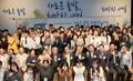 진선미 장관 '성년의 날 기념행사 참석'
