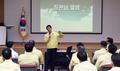 2019 을지태극연습 회의 참석한 진영 장관