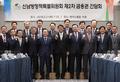 신남방정책특별위원회 제2차 금융권 간담회
