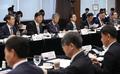 신남방정책위 금융권 간담회하는 주형철 위원장