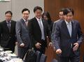 금융권 간담회 참석하는 주형철 신남방정책특별위원장