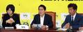 윤소하 '호프회동은 보여주기식 구태정치'