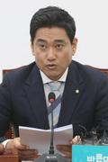 오신환 원내대표, 원내대책회의 모두발언