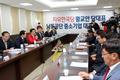 인천 남동공단 중소기업 대표자들 만난 황교안 대표