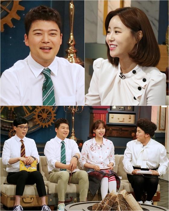 """'해투4' 허송연 """"내가 전현무와 열애? 가짜뉴스에 당황"""""""