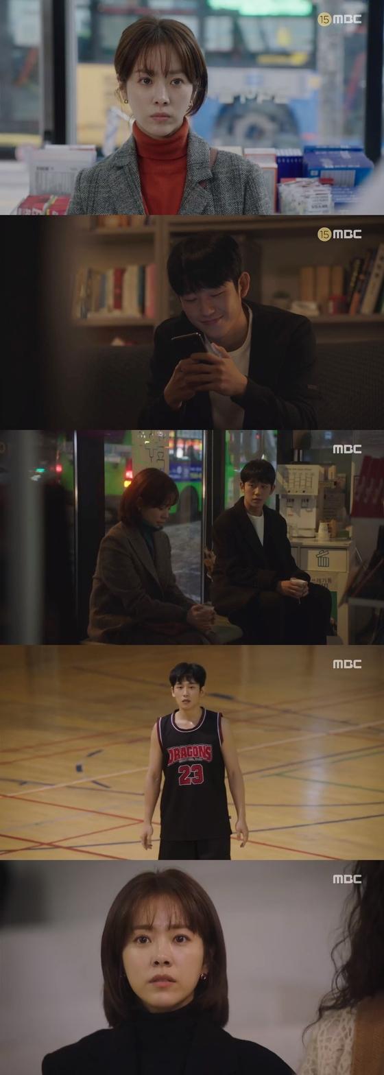 '봄밤' 한지민·정해인, 결국 이끌린 두 사람…현실 멜로의 정수