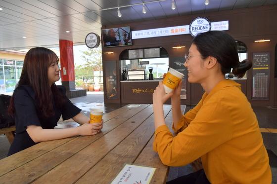 순창 발효커피, 강천산 휴게소 광주방향 매장 오픈