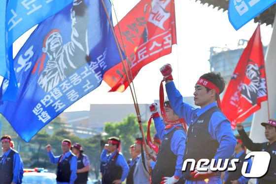 포스코 노조,  임·단협 본교섭 출정식